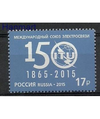 Rosja 2015 Mi 2167 Czyste **