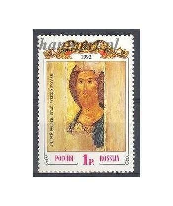 Rosja 1992 Mi 257 Czyste **