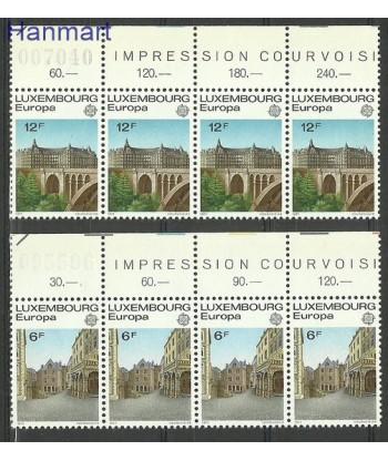 Luksemburg 1977 Mi marvie945-946 Czyste **