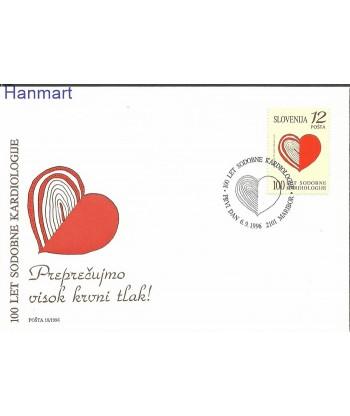Słowenia 1996 Mi 168 FDC