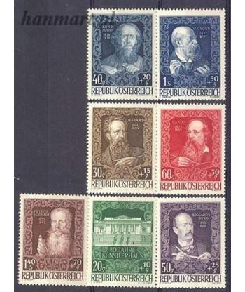 Austria 1948 Mi 878-884 Z podlepka *