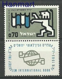 Israel 1965 Mi 320 MNH