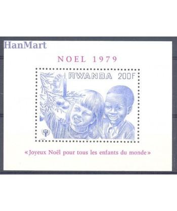 Rwanda 1979 Mi bl 87 Czyste **