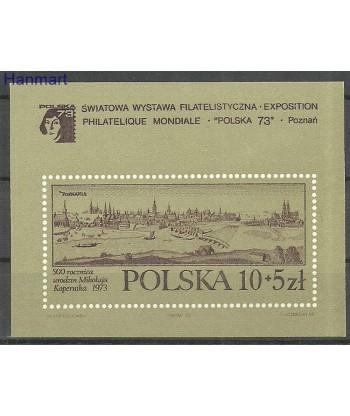 Polska 1973 Mi bl 55 Czyste **