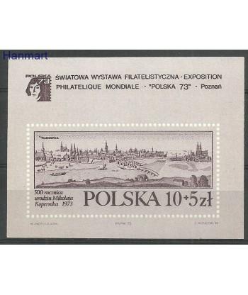 Polska 1973 Mi bl 56 Czyste **