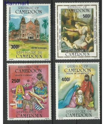 Kamerun 1985 Mi 1104-1107 Czyste **