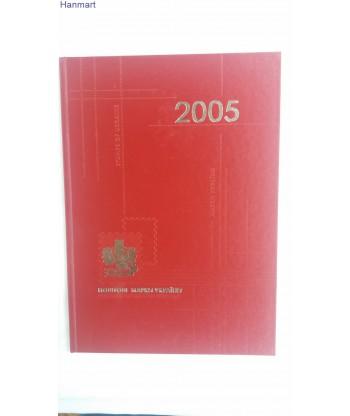 XZE4 UKRksi2005