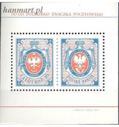 Polska 1990 Mi bl 110 Fi bl 140...