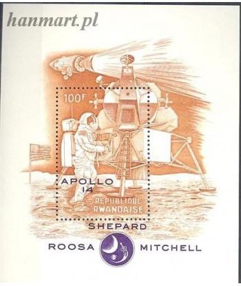 Rwanda 1971 Mi bl 27 Czyste **