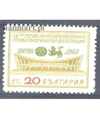 Bułgaria 1968 Mi 1833 Czyste **