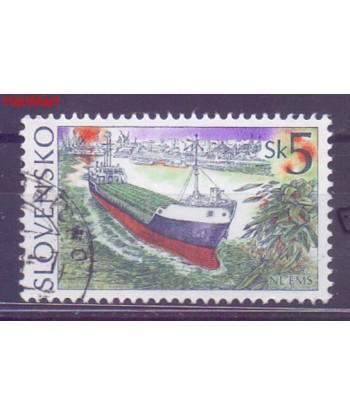Słowacja 1994 Mi mpl213e Stemplowane