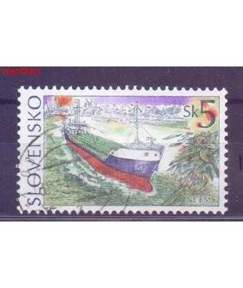 Słowacja 1994 Mi mpl213i Stemplowane