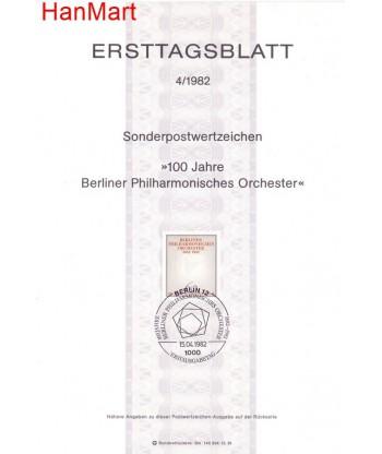 Berlin Niemcy 1982(4) Mi  FDC