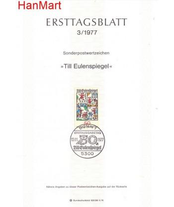 Niemcy 1977(3) Mi  Pierwszy dzień wydania