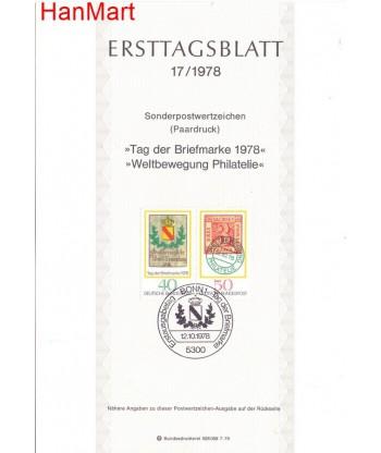 Niemcy 1978(17) Mi  Pierwszy dzień wydania