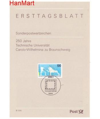 Niemcy 1995(7) Mi  Pierwszy dzień wydania