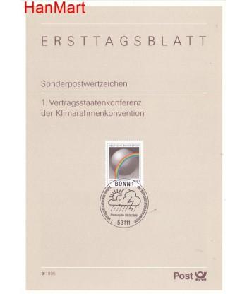 Niemcy 1995(9) Mi  Pierwszy dzień wydania