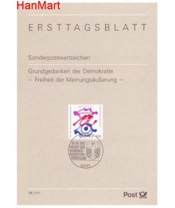 Niemcy 1995(13) Mi  Pierwszy dzień wydania