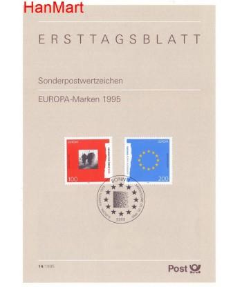 Niemcy 1995(14) Mi  Pierwszy dzień wydania