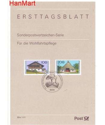 Niemcy 1995(32/32a) Mi  Pierwszy dzień wydania