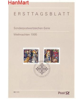 Niemcy 1995(40) Mi  Pierwszy dzień wydania