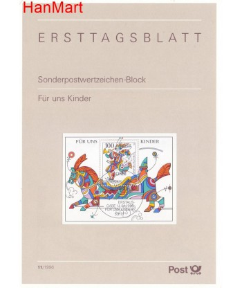 Niemcy 1996(11) Mi  Pierwszy dzień wydania