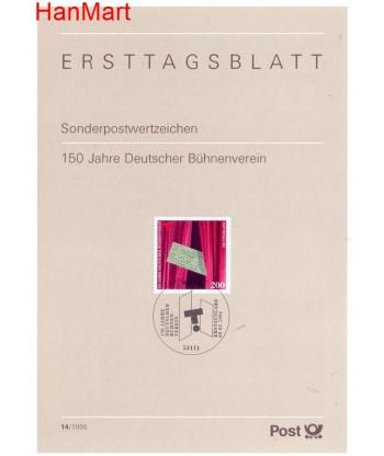 Niemcy 1996(14) Mi  Pierwszy dzień wydania