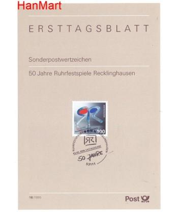 Niemcy 1996(16) Mi  Pierwszy dzień wydania