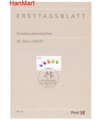 Niemcy 1996(23) Mi  Pierwszy dzień wydania