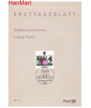 Niemcy 1996(24) Mi  Pierwszy dzień wydania