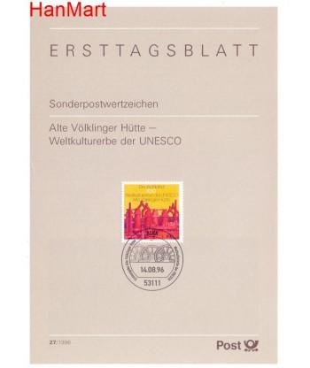 Niemcy 1996(27) Mi  Pierwszy dzień wydania