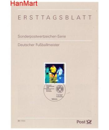 Niemcy 1996(31) Mi  Pierwszy dzień wydania