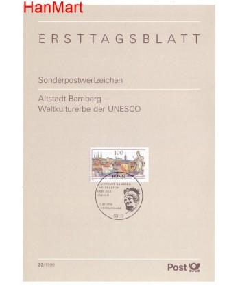 Niemcy 1996(33) Mi  Pierwszy dzień wydania