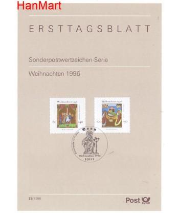 Niemcy 1996(39) Mi  Pierwszy dzień wydania