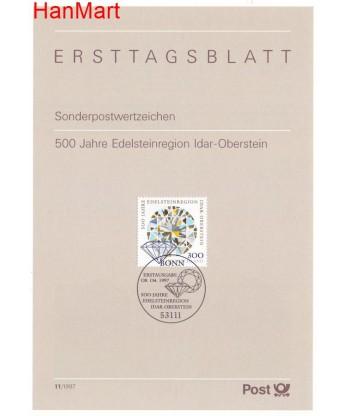 Niemcy 1997(11) Mi  Pierwszy dzień wydania