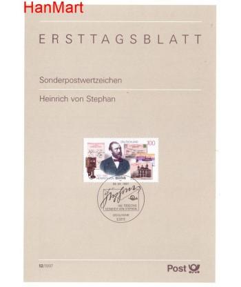 Niemcy 1997(12) Mi  Pierwszy dzień wydania
