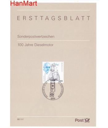 Niemcy 1997(32) Mi  Pierwszy dzień wydania