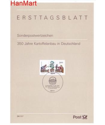 Niemcy 1997(34) Mi  Pierwszy dzień wydania