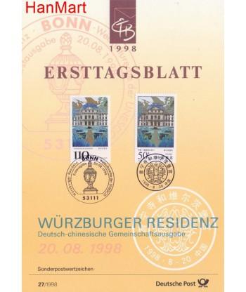 Niemcy 1998(27) Mi  Pierwszy dzień wydania