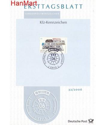 Niemcy 2006(32) Mi  Pierwszy dzień wydania