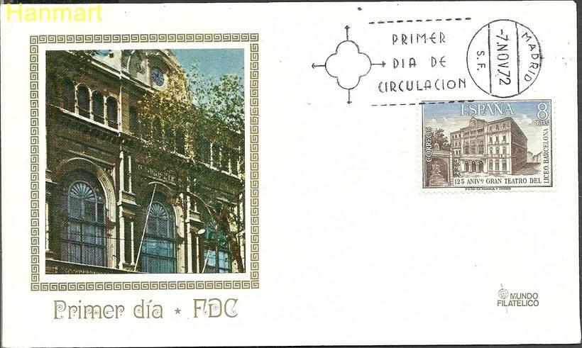 FDC ZE1 SPN2009