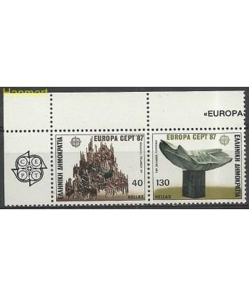 ZE2 GRCmarpar1651-1652