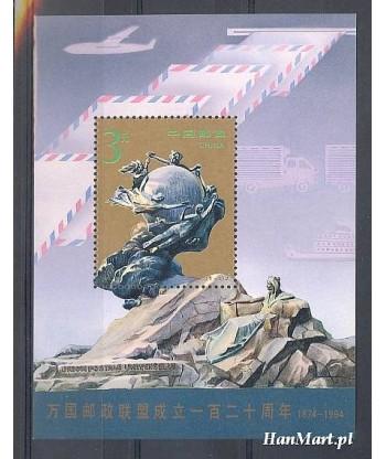 Chiny 1994 Mi bl 67 Czyste **