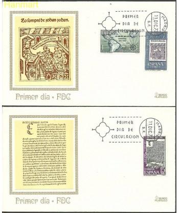 FDC ZE1 SPN2059-2061