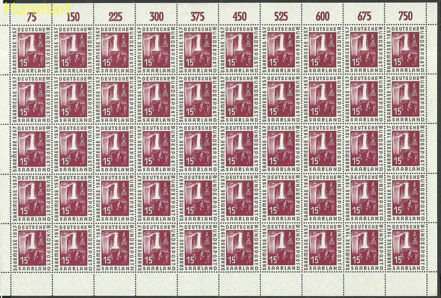XSZE2 SMRark1535-1538