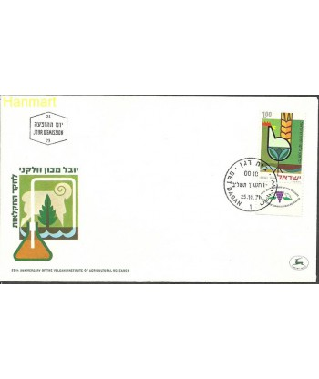FDC ZS10 ISR523
