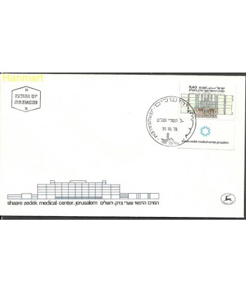FDC ZS10 ISR775