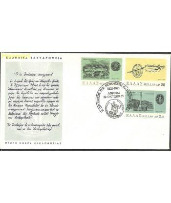 FDC ZE2 GRC1085-1087