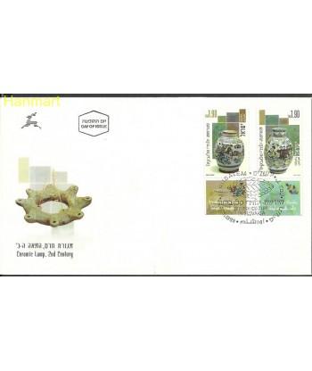 Izrael 1999 Mi 1532-1533 FDC
