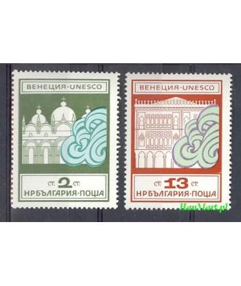 Bułgaria 1972 Mi 2158-2159 Czyste **